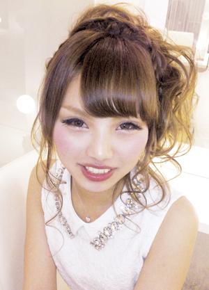 princess-ash.com