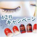 12_t_HP-05