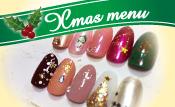 なんばCITY店12月キャンペーン