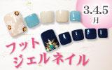 2016_3.4.5_c_HP_01