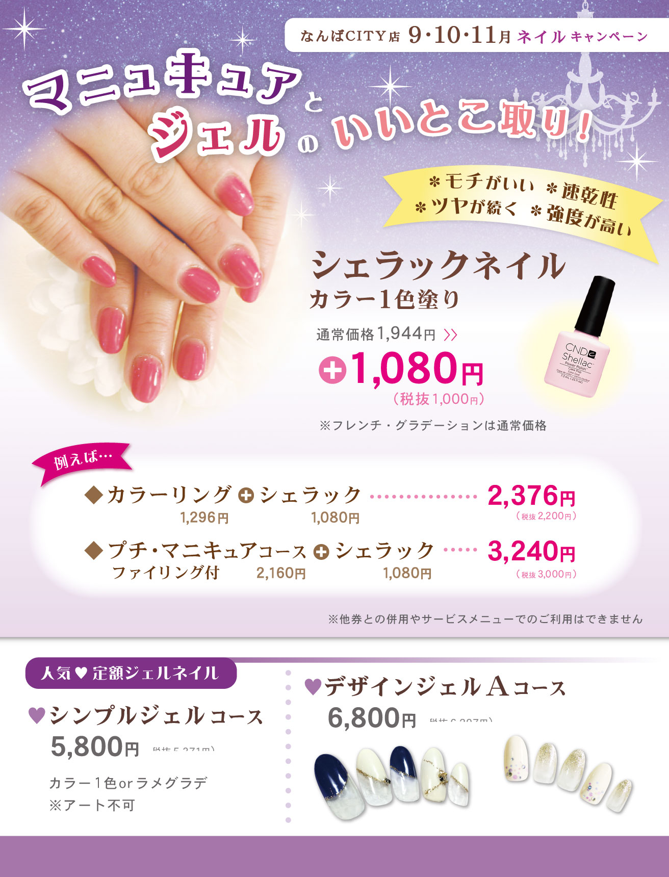 t_HP_nail