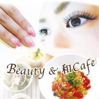 プリンセスアッシュ三番街店限定 秋の美×食コラボ