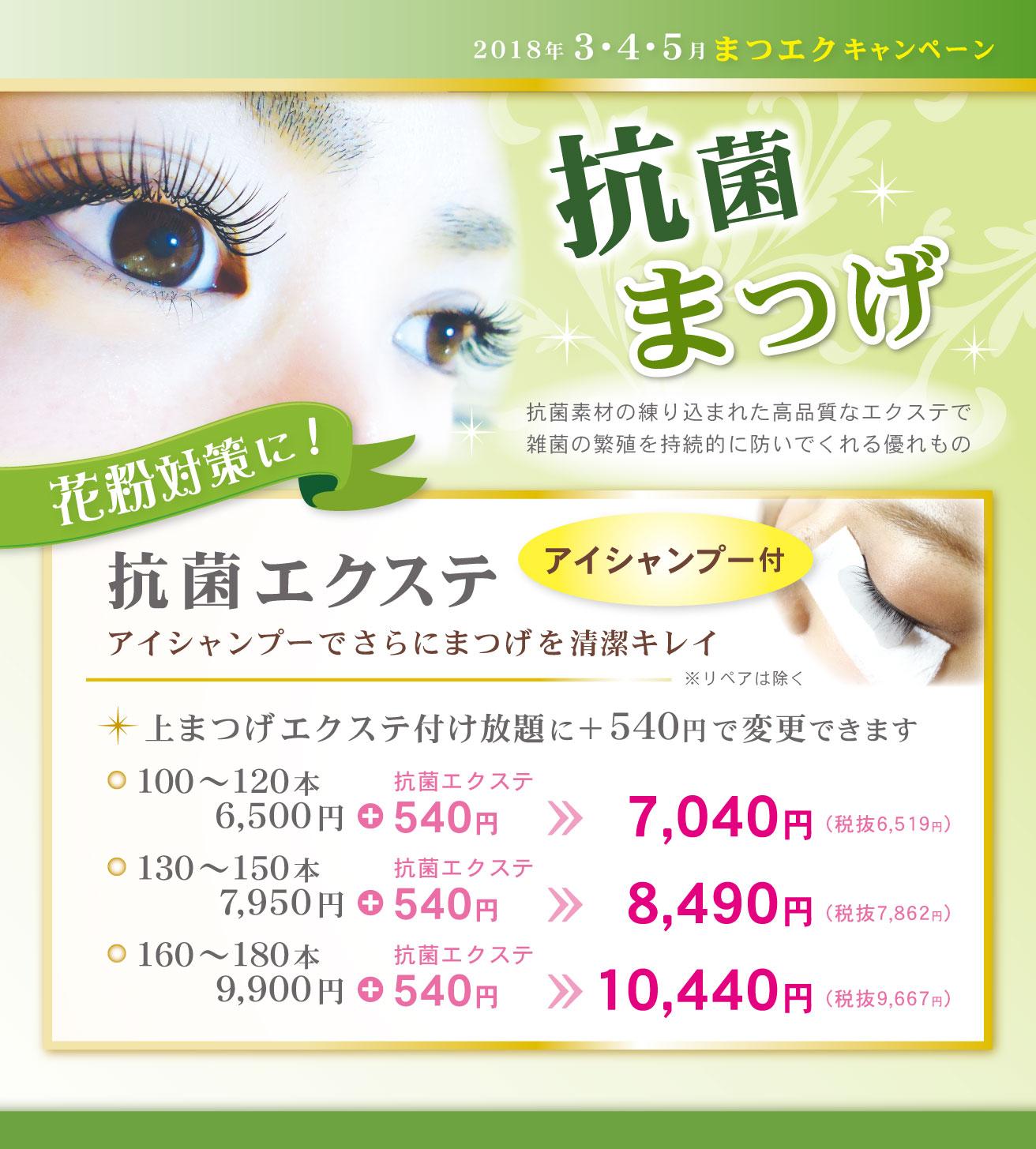 2016_12_c_eye_hp_02